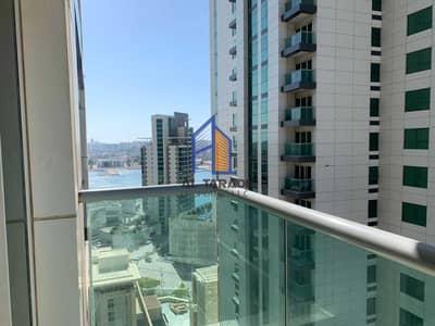 شقة 1 غرفة نوم للايجار في جزيرة الريم، أبوظبي - Hot Deal Priced ! W/Balcony /10 Layout / 1BHK  Apartment
