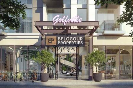 فلیٹ 2 غرفة نوم للبيع في دبي هيلز استيت، دبي - Hot deal / Luxury /Ready Community