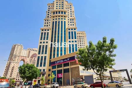 Office for Rent in Dubai Silicon Oasis, Dubai - Fitted Office with Partition | 2 Car Parking