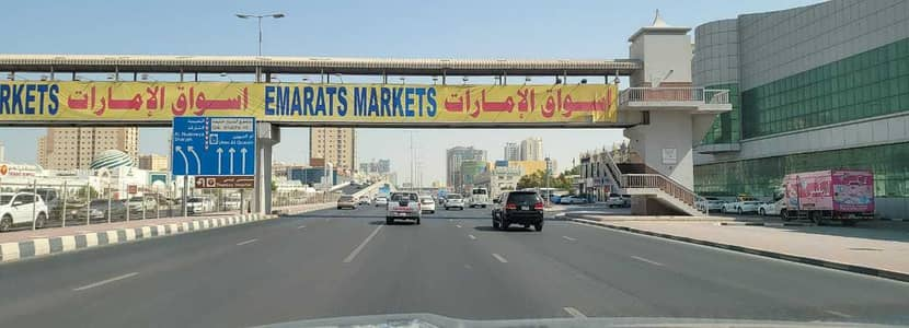Mixed Use Land for Sale in Al Nuaimiya, Ajman - land for sale freehold commercial