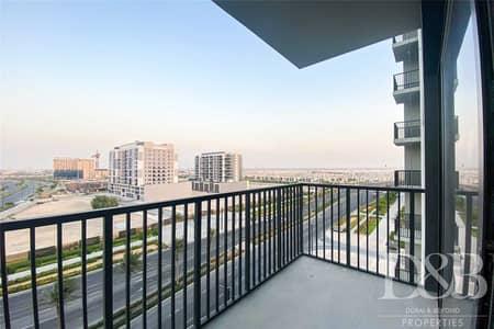 2 Bedroom Apartment for Rent in Dubai Hills Estate, Dubai - Exclusive   Best Price   Ready to Move