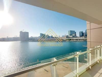 فلیٹ 3 غرف نوم للايجار في جزيرة الريم، أبوظبي - شقة في برج باي فيو مارينا سكوير جزيرة الريم 3 غرف 149999 درهم - 5445871