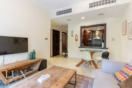 1 Bedroom Apartment for Sale in Old Town, Dubai - OT Specialist | Furnished | Vacant on Transfer