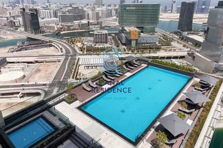 فلیٹ 2 غرفة نوم للايجار في جزيرة الريم، أبوظبي - شقة في كانال ريزيدنس جزيرة الريم 2 غرف 117600 درهم - 5274491