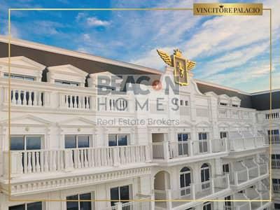 فلیٹ 1 غرفة نوم للبيع في أرجان، دبي - شقة في فينسيتور بلاسيو أرجان 1 غرف 1078000 درهم - 5444961