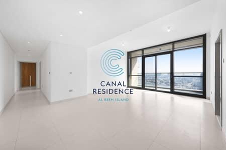 شقة 2 غرفة نوم للايجار في جزيرة الريم، أبوظبي - شقة في كانال ريزيدنس جزيرة الريم 2 غرف 149500 درهم - 5447236