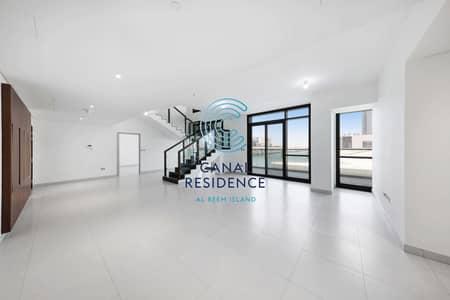 4 Bedroom Flat for Rent in Al Reem Island, Abu Dhabi - Unique Duplex – Waterfront – Maids - Storage