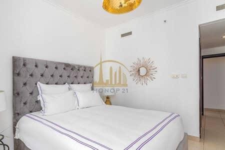 فلیٹ 1 غرفة نوم للايجار في وسط مدينة دبي، دبي - شقة في برج فيوز B برج فيوز وسط مدينة دبي 1 غرف 90000 درهم - 5447547