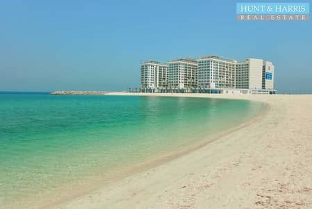 1 Bedroom Flat for Rent in Al Marjan Island, Ras Al Khaimah - Chiller included - Well Maintained- One Bedroom