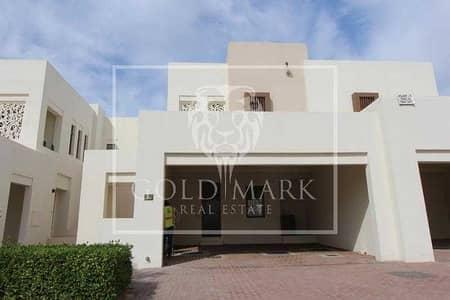 فیلا 4 غرف نوم للبيع في ريم، دبي - Agent on site   Type G   Opposite Pool and Park