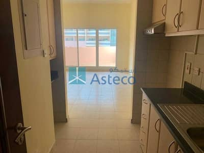 Stunning Studio | Affordable Price | 13 Months