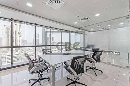 مکتب  للبيع في أبراج بحيرات الجميرا، دبي - Fitted Office Glass partitions Tenanted
