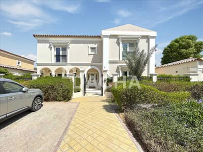 6 Bedroom Villa for Sale in Green Community, Dubai - The Art of Luxurious Living. Call Dimple