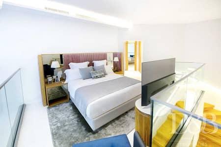 Best Price | Ready Now | 1 Bed Loft