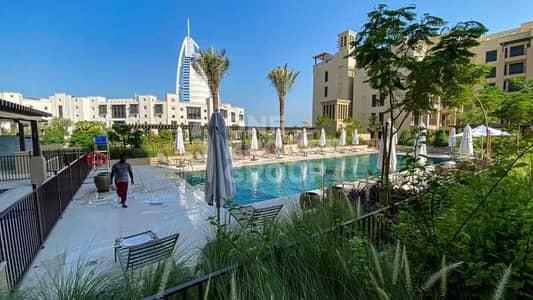 شقة 1 غرفة نوم للبيع في أم سقیم، دبي - RESALE!!! 1BR by Burj Al Arab