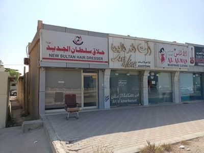 Shop for Sale in Cornich Ras Al Khaimah, Ras Al Khaimah - Shops and a house for sale on the Corniche of Ras Al Khaimah