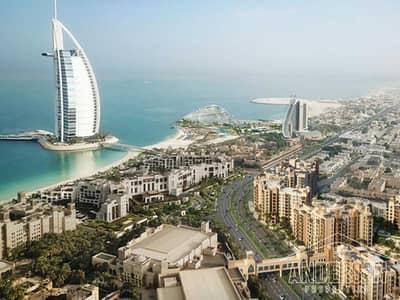 1 Bedroom Flat for Sale in Umm Suqeim, Dubai - Best Price-Burj Al Arab View| Modern large Layout| Best Spot in Dubai