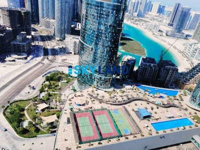 شقة 1 غرفة نوم للايجار في جزيرة الريم، أبوظبي - Vacant! 1BR + laundry w/ Lake Views ! Very Affordable