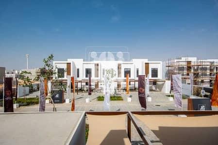 تاون هاوس 2 غرفة نوم للبيع في الغدیر، أبوظبي - تاون هاوس في الغدير المرحلة الثانية الغدیر 2 غرف 1100000 درهم - 5449017