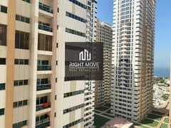 شقة في أبراج عجمان ون الصوان 2 غرف 30000 درهم - 5227863