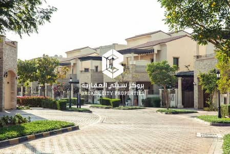 For sale villa investment opportunity Bloom Gardens