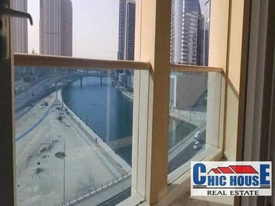 chres | 1 BR | Canal View for quick rent