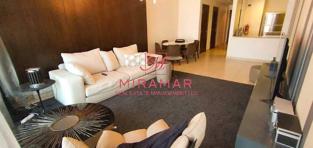 شقة 2 غرفة نوم للايجار في منطقة الكورنيش، أبوظبي - HOT DEAL   CITY VIEW   READY -TO- MOVEIN