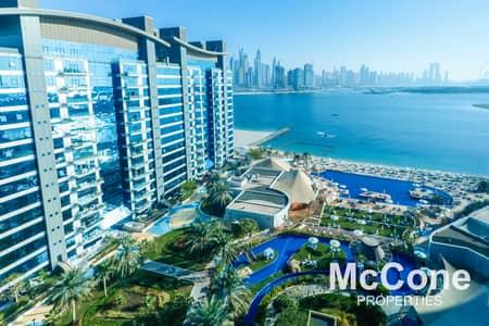 شقة 3 غرف نوم للايجار في نخلة جميرا، دبي - Vacant Soon | Amazing Facilities | Book Viewing