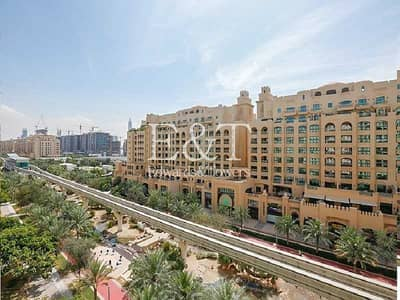 شقة 1 غرفة نوم للبيع في نخلة جميرا، دبي - One Bed   Park Views   Beach Access