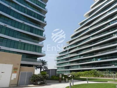 2 Bedroom Apartment for Rent in Al Raha Beach, Abu Dhabi - Marina View Unit in Naseem- Available Now