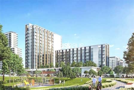 فلیٹ 2 غرفة نوم للبيع في دبي هيلز استيت، دبي - Investment Opportunity   Close Distance to Mall