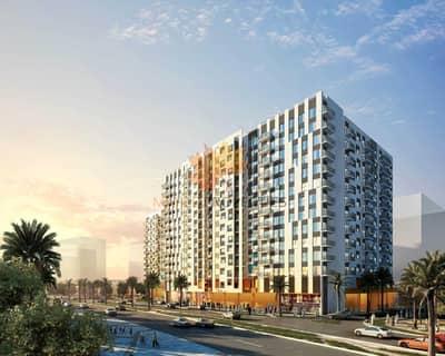شقة 2 غرفة نوم للبيع في وصل غيت، دبي - Amazing 2 BR Apartment next to the metro station