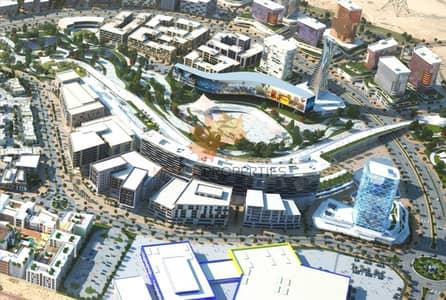 شقة 2 غرفة نوم للبيع في وصل غيت، دبي - Exclusive offer for 2 BR Apartment    Handover Soon