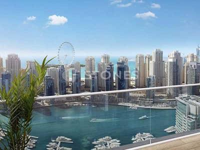 2 Bedroom Apartment for Sale in Dubai Marina, Dubai - Dubai Eye View | Great Opportunity For Investment