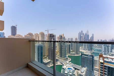 High - floor Luxury 1BR Apartment with Marina & Sea View