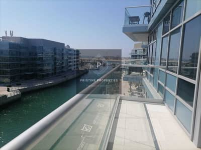 2 Bedroom Apartment for Rent in Al Bateen, Abu Dhabi - Stunning View from Balcony| Broad and Roomy