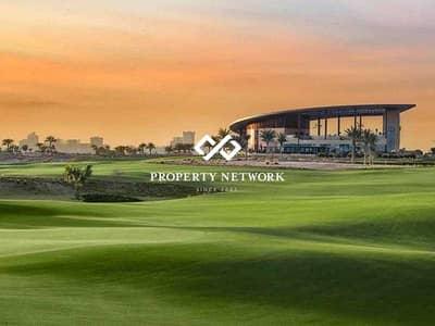 ارض سكنية  للبيع في داماك هيلز (أكويا من داماك)، دبي - Golf-facing  Design your own house   4YR PP