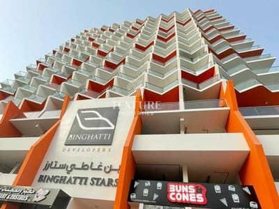 Studio for Sale in Dubai Silicon Oasis, Dubai - Genuine Ad   Brand New   Tenanted   Studio Apartment   Silicon Oasis
