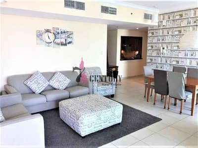 Immaculate | Fully Furnished | High floor