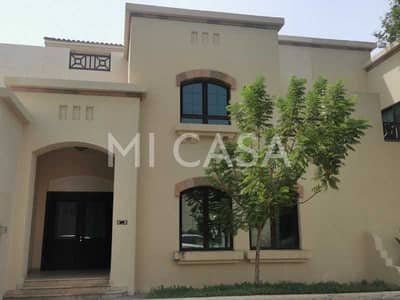 5 Bedroom Villa for Rent in Al Qurm, Abu Dhabi - Beautiful and cozy   Own garden + Maid's room