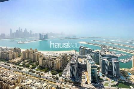 بنتهاوس 3 غرف نوم للبيع في نخلة جميرا، دبي - Largest Floorplan   Higher Floor   Under Market