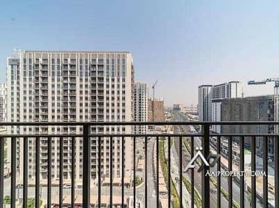 2 Bedroom Flat for Sale in Dubai Hills Estate, Dubai - Price Reduced   Move-in Now,  2 B/R