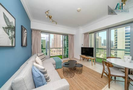 1 Bedroom Flat for Rent in Downtown Dubai, Dubai - One Bed + Study - Amazing Views - All Bills Inclusive