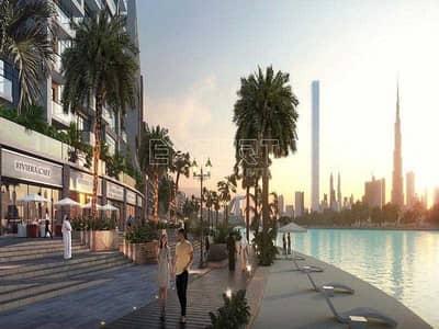 3 Bedroom Apartment for Sale in Meydan City, Dubai - Canal Views l  Prime Location أفضل سعر في مدينة محمد بن راشد