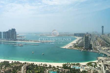شقة 2 غرفة نوم للبيع في مدينة دبي للإعلام، دبي - Pay 20% and Move in/ 80% Pay in 5 Years/ Furnished
