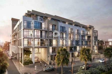 شقة 1 غرفة نوم للبيع في قرية جميرا الدائرية، دبي - Elegant | Modern Design | High Quality Apartment