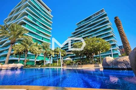 شقة 2 غرفة نوم للايجار في شاطئ الراحة، أبوظبي - شقة في مساكن النسيم C النسیم البندر شاطئ الراحة 2 غرف 135000 درهم - 5459924
