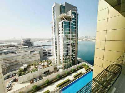 1 Bedroom Flat for Sale in Al Reem Island, Abu Dhabi - Marina View | High Floor | Vacant | Furnished