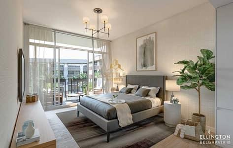 فلیٹ 1 غرفة نوم للبيع في قرية جميرا الدائرية، دبي - شقة في بلجرافيا 3 بلجرافيا قرية جميرا الدائرية 1 غرف 930800 درهم - 5460159