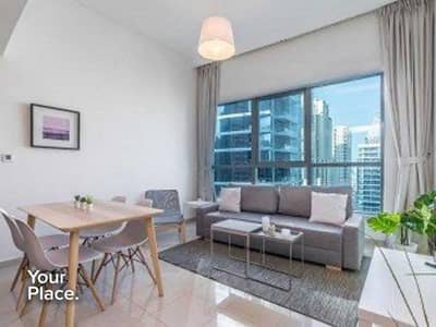 Vacant | Fully Furnished | Marina View | High floor